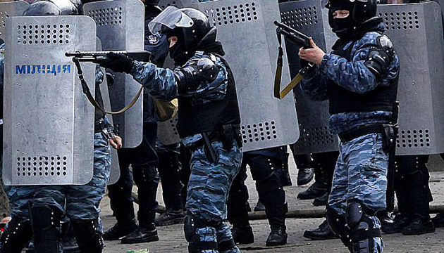 Almost 90 suspects in Euromaidan cases to be tried in absentia