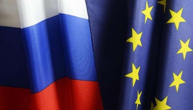 Євросоюз і Росія: «была без радостей любовь, разлука будет без печали»?