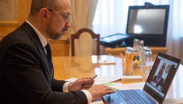 Рынок капиталов: Шмыгаль обсудил с международными партнерами проект меморандума