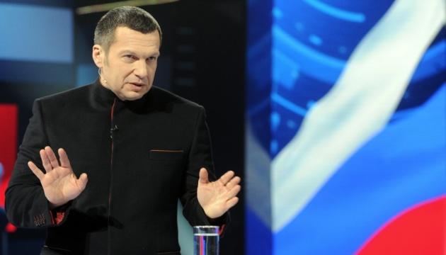 Российскому пропагандисту Соловьеву запретили въезд в Латвию