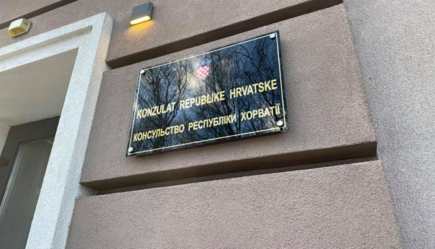 Croatia's honorary consulate opens in Ivano-Frankivsk