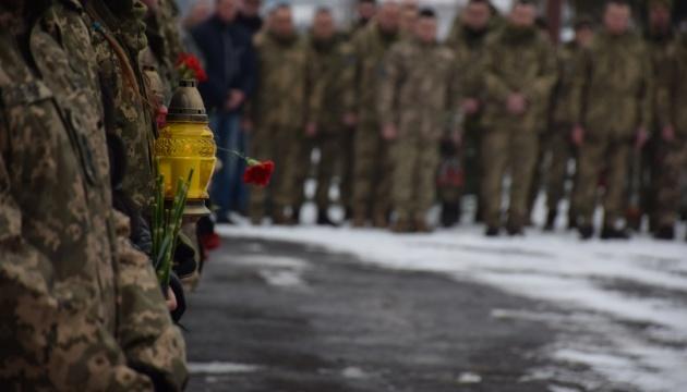 На Закарпатье почтили память погибших под Дебальцево