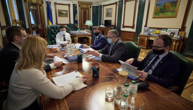 ゼレンシキー大統領、ウクライナの裁判機構が国民にとっての最大の問題だと指摘