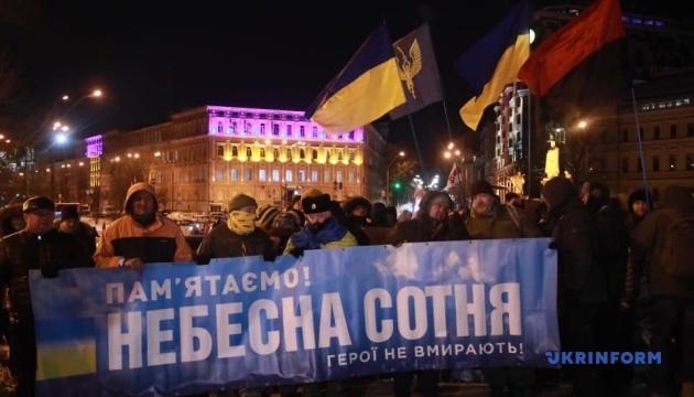 В Киеве состоялось шествие памяти в честь героев Небесной Сотни