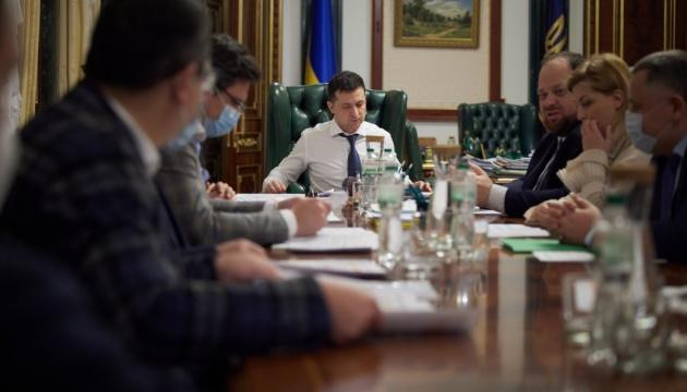 Обновление Соглашения Украина-ЕС обсудили на совещании у Зеленского