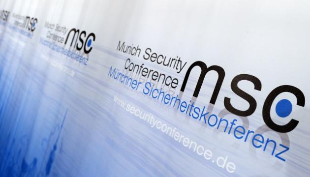 Мировые лидеры соберутся сегодня на виртуальный «Мюнхен»