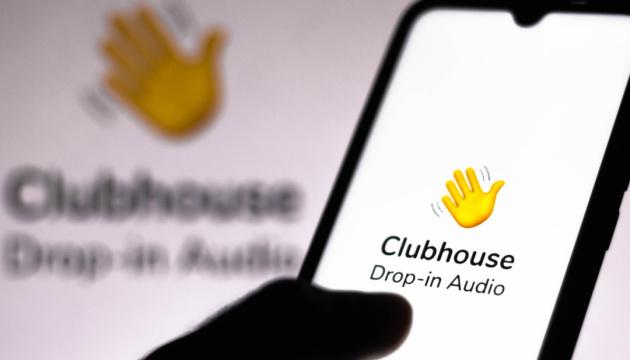 Clubhouse запустив функцію прямих платежів