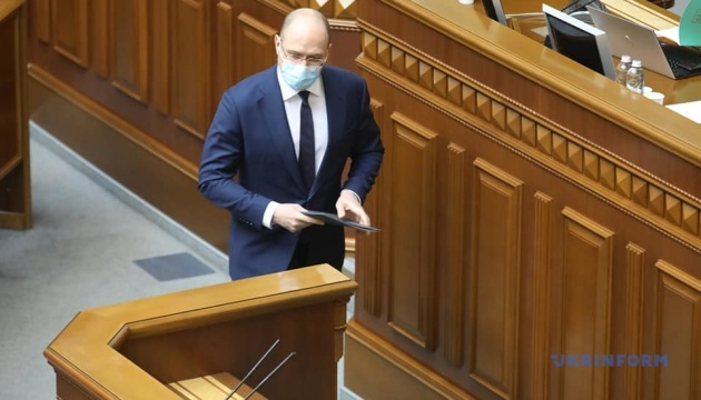 Вспышка COVID-19 на Прикарпатье: Шмыгаль обратился к местным властям