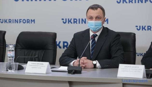 Кремінь назвав відмову у послугах українською порушенням прав людини