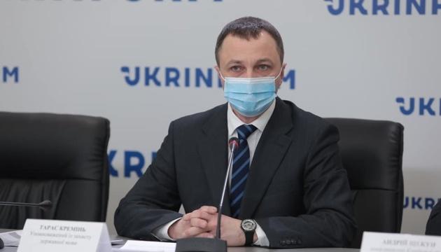 Языковой скандал в Харькове: омбудсмен будет контролировать нарушения со стороны депутатов