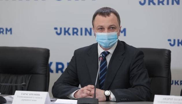 Нивелирование правового статуса украинского: Креминь рассказал, как противодействовать РФ