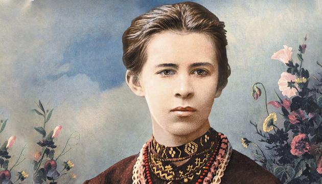 PEN Ukraine запустив флешмоб до 150-річчя Лесі Українки