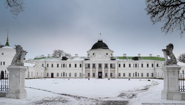 Дворец заповедника «Качановка» в аварийном состоянии - гендиректор