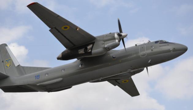 На Харьковщине возобновили полеты Ан-26 после авиакатастрофы под Чугуевом
