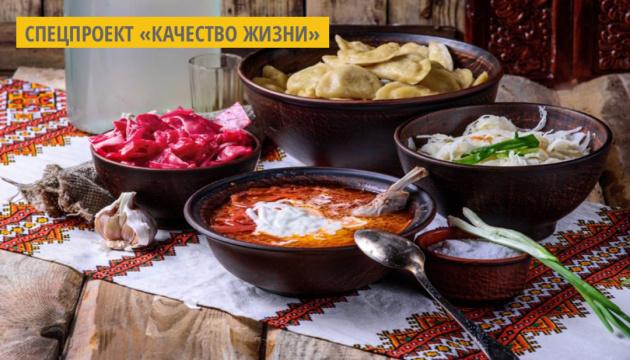 Этнографы собирают деньги на книгу старинных рецептов