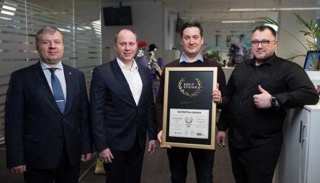 Компания Moneyveo получила награду «Выбор страны – 2020»