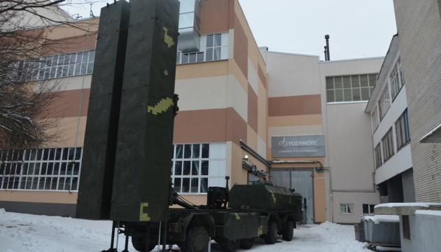 Ukrainian Defense Ministry to finance creation of Sapsan missile system