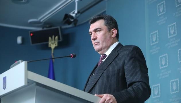 Ukraine asks United States for information about 61 sanctioned Ukrainians
