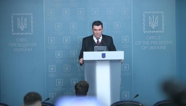 СНБО применила санкции к 19 юридическим и 8 физическим лицам