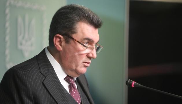 Landesverräter: RNBO belegt ehemalige Minister und Generale mit Sanktionen