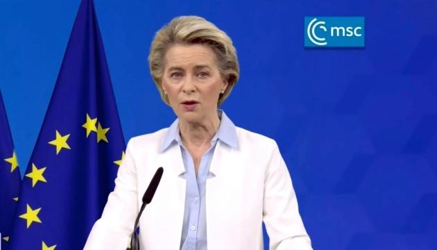 Президент Еврокомиссии: Мы не хотим, чтобы Китай вместо нас определял наше будущее