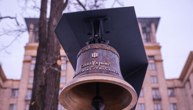 Dziś na Ukrainie obchodzony jest Dzień Bohaterów Niebiańskiej Sotni