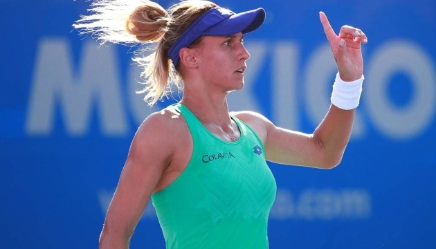 Цуренко выступит в квалификации турнира WTA 500 в Аделаиде