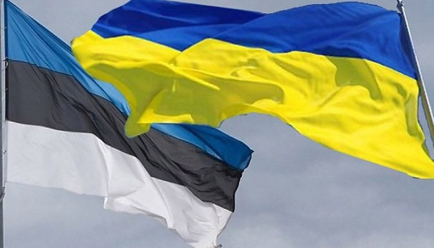 Foreign ministers of Ukraine and Estonia discuss EU's policy towards Russia