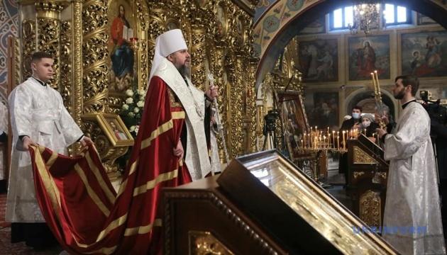 В Михайловском Златоверхом отслужили панихиду по Небесной сотне