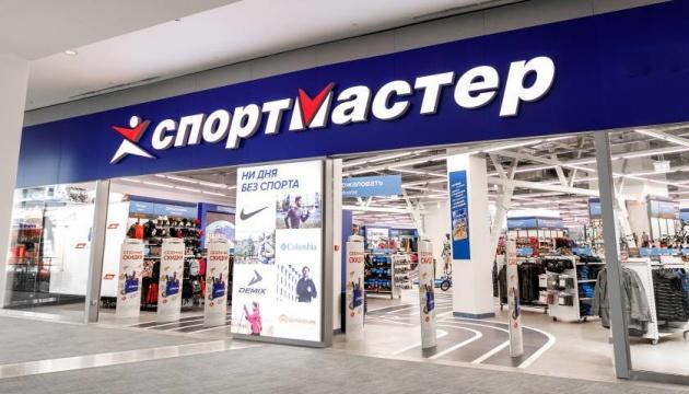 Магазины «Спортмастер» продолжают работать в Украине, несмотря на санкции - СМИ