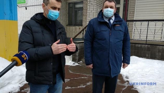 Ляшко: Дату прибуття COVID-вакцини скажемо, коли літак із нею приземлиться в «Борисполі»