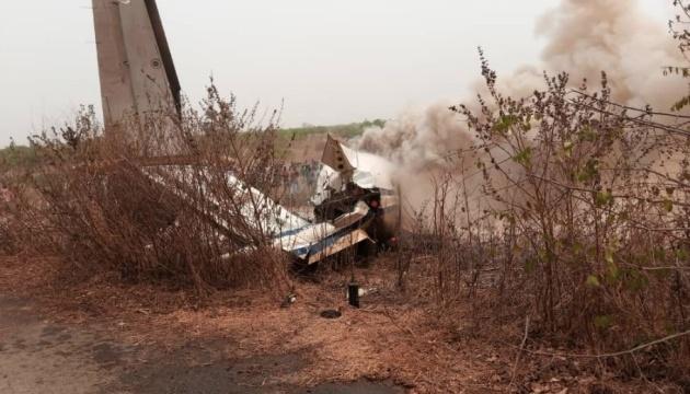 В Нигерии разбился военный самолет, семеро погибших