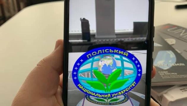 У Житомирі розробили мобільний додаток, який візуалізує планети у 3D-форматі