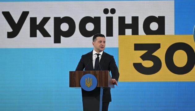 "Präsident Selenskyj nimmt am Forum ""Ukraine 30. Infrastruktur"" teil"