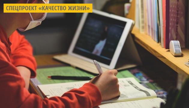 В Украине презентовали образовательный урок об аутизме для детей