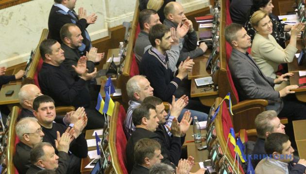 Рада скинула Януковича, який уночі втік до Росії