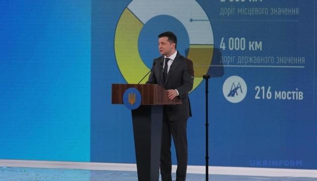 Зеленский рассказал, когда начнут строить Киевскую объездную дорогу