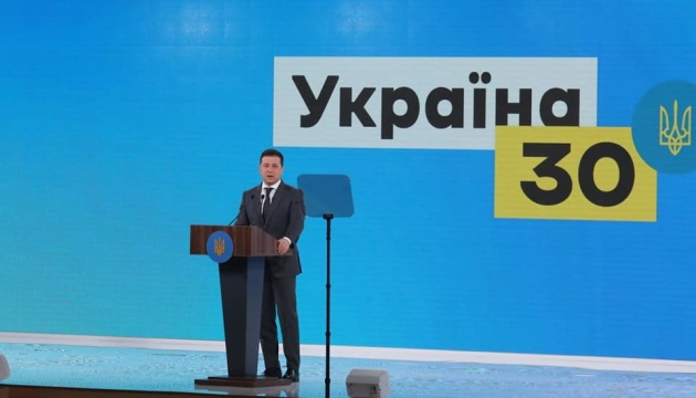Ukraine continues cooperation with IMF - Zelensky