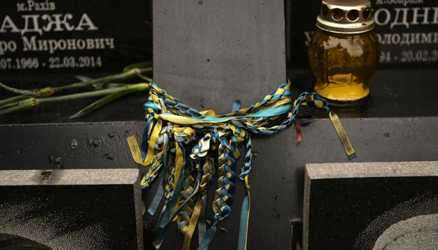 W Kijowie uczczono pamięć Bohaterów Niebiańskiej Sotni