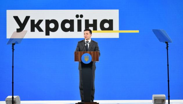 На Донбасі побудують цивільний аеропорт