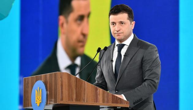 Форум «Україна 30. Інфраструктура»