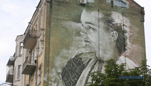 Держтуризм опублікував добірку туристичних місць, пов'язаних із Лесею Українкою