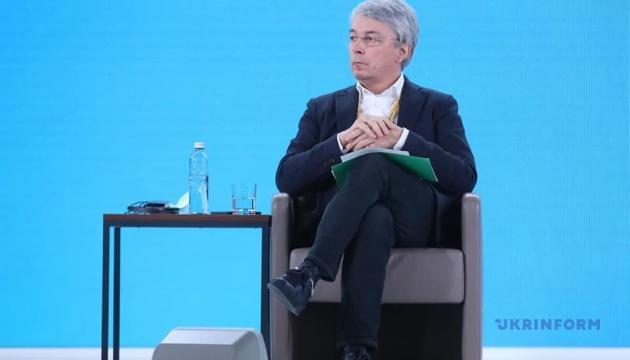 Ткаченко - о «Большой реставрации»: за три года планируют восстановить 150 объектов