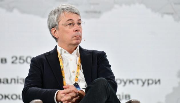 Медіахолдинг «Новини» з каналами Медведчука створив нове ТОВ з такою ж назвою – Ткаченко