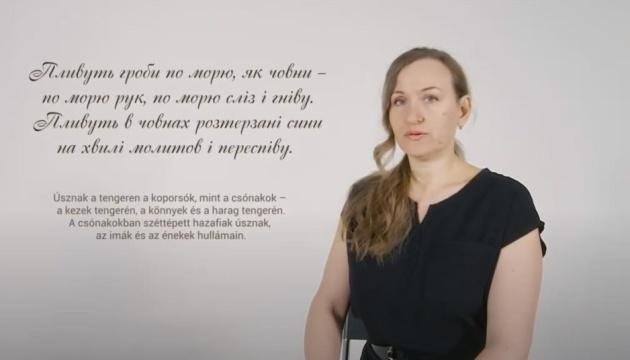 Українці у Будапешті створили відео про пам'ять Небесної Сотні