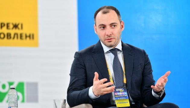 Ukravtodor to cooperate with EBRD in combating corruption - Kubrakov