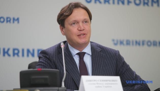 На Об'єднану гірничо-хімічну компанію претендують 13 потенційних інвесторів - ФДМУ