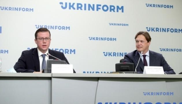 Публичное подписание меморандума о сотрудничестве между Фондом госимущества Украины и Ukraineinvest