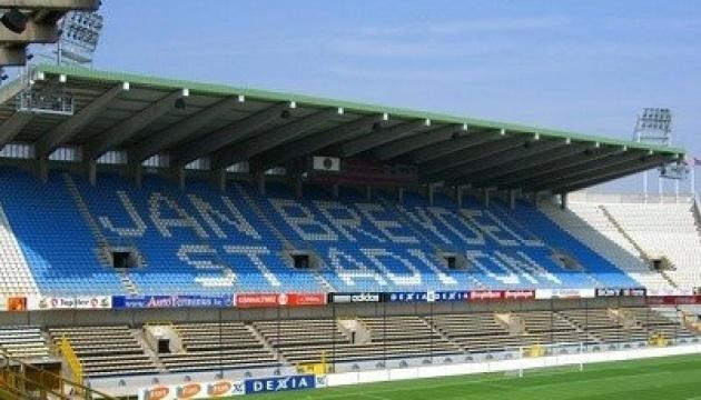 УЄФА не надасть «Динамо» квитків для реалізації на матч у Брюгге