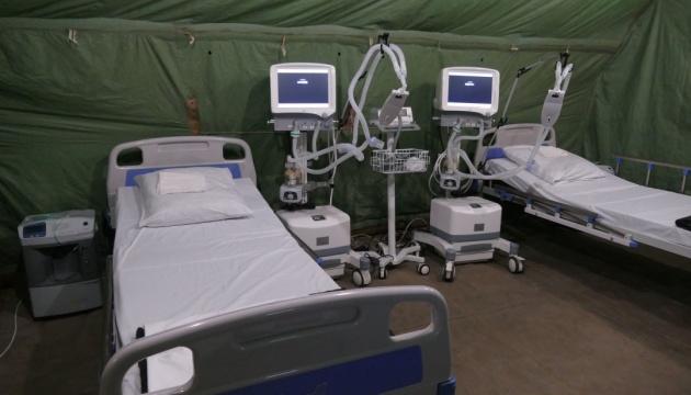 На Прикарпатье в мобильном госпитале третий день - ни одного COVID-больного